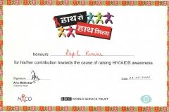 certificate HIV AIDS