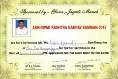 certificate ashirwad samman