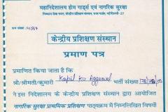 certificate civil defance