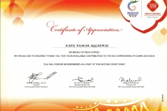 certificate delhi united