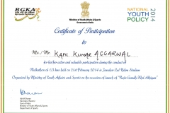 certificate national youth policy