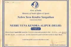 certificate nehru yuva kendra aliper
