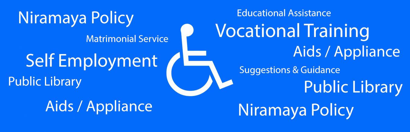 vssd-services-banner2