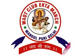 ngo-waqt-Club-logo