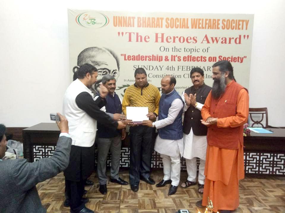 vssd-unnat-bharat-social-welfare-society
